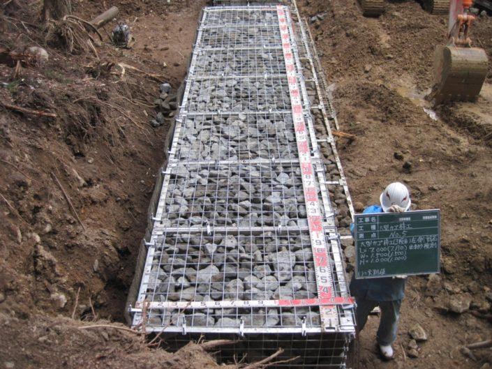 防災林整備造成工事(平成29年)