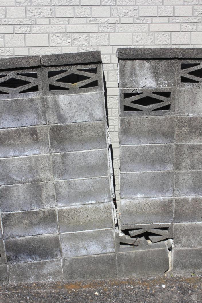 危険ブロック塀 撤去工事